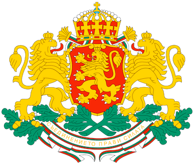 Министерство энергетики Болгарии