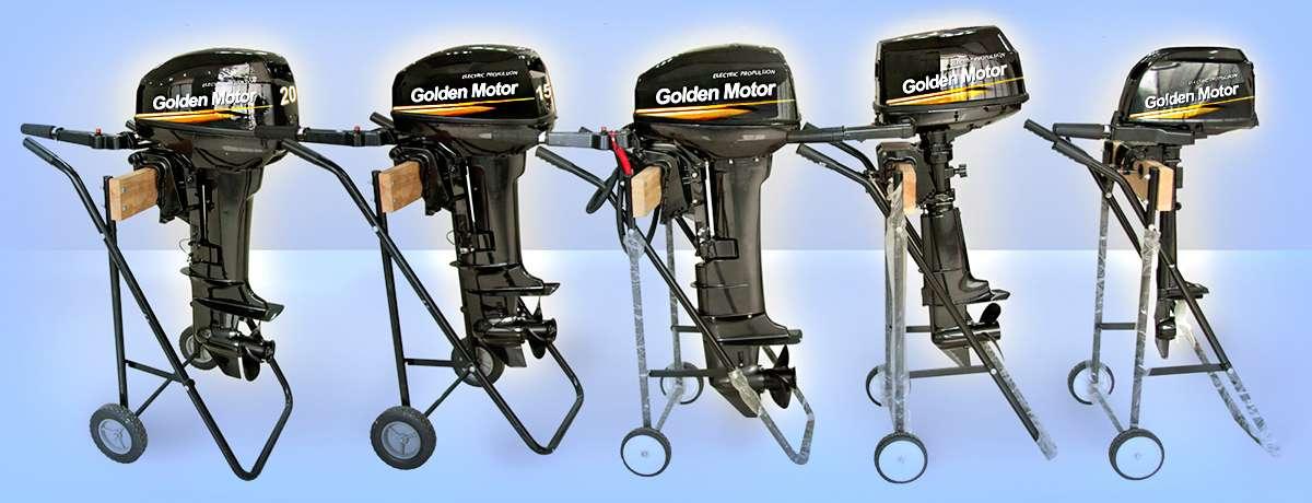 Електромотори Golden Motor за лодки и катери
